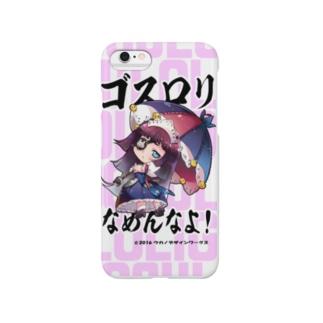 「なめゴス」TYPE-2 Smartphone cases