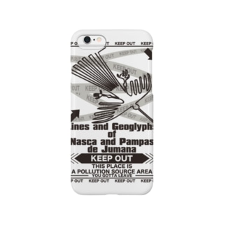 Nazca_Lines Smartphone cases