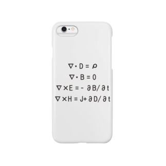 Maxwell's_Equations Smartphone cases