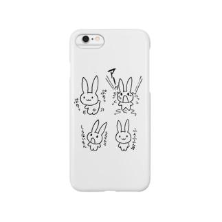 うさんこちゃんのうさんこ02 Smartphone cases