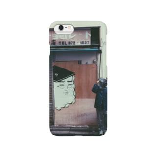 ドヤ街 Smartphone cases