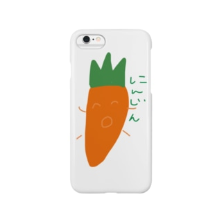 にんじん Smartphone cases