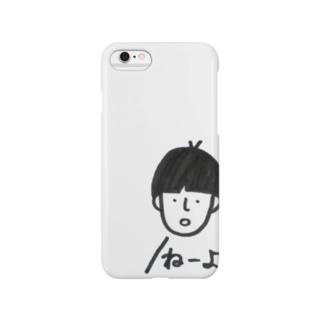 ねーよ君 Smartphone cases