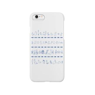 ちいさいひとたち Smartphone cases