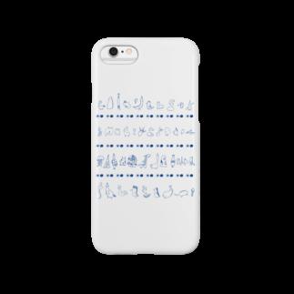 ツルマルデザインのちいさいひとたち Smartphone cases
