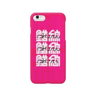 錯綜~!??!(iPhoneほぼ全機種対応) Smartphone cases