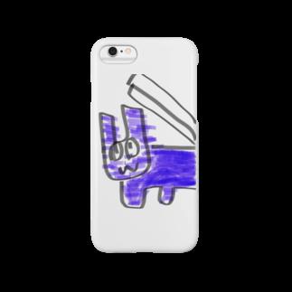 たちのカタパルトキャット Smartphone cases