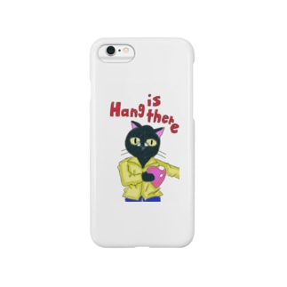 Hang is there! Smartphone cases