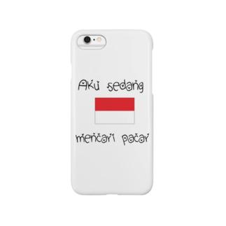 インドネシア人彼女募集中 Smartphone cases