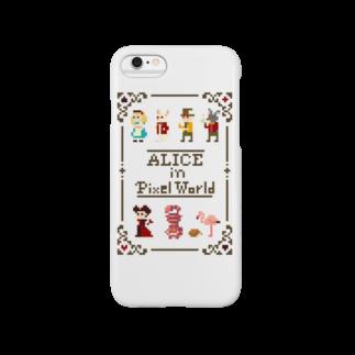 るんのドット絵の国のアリス Smartphone cases