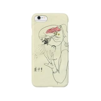 集中 Smartphone cases