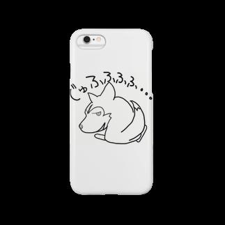 Dream Dog World 【夢犬】の笑うハスキー(ミントれすver) Smartphone cases