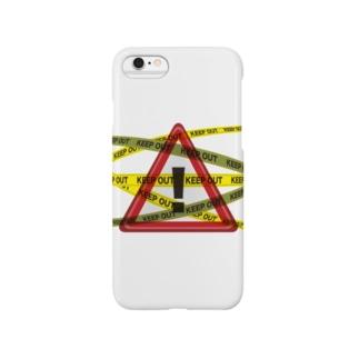 Alert Smartphone cases