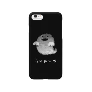 うらめしや Smartphone cases