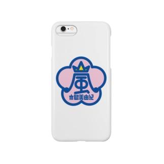 パ紋No.2654 木島 Smartphone cases