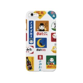 のみたのホーロー看板風 Smartphone cases
