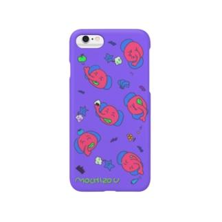 ごはんとMOCHIZOUくん(パープル) Smartphone cases
