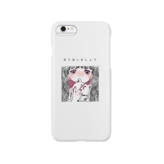 夢で逢いましょう Smartphone cases