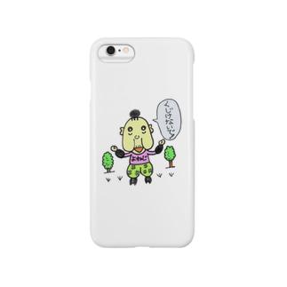 入月裕美子の森ガールよねじ 100歳。 Smartphone cases