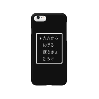 ▶たたかう Pixel Command #Black×Black Smartphone cases