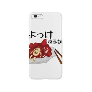 讃岐ラブレンジャーズ 醤油豆「よっけあるなぁ」 Smartphone cases