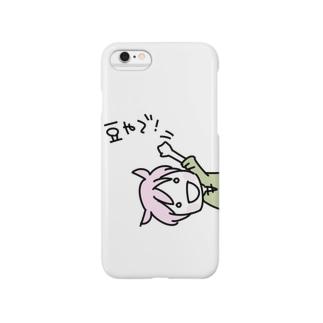 まめちょたん Smartphone cases