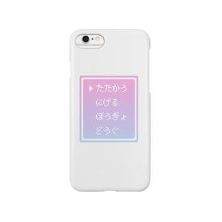 ▶たたかう Pixel Command #ゆめかわ.ver Smartphone cases