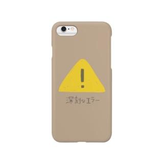 深刻なエラー Smartphone cases