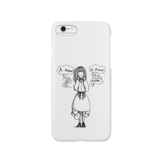 英語でことわざシリーズ「八方美人は頼むに足らず」 Smartphone cases