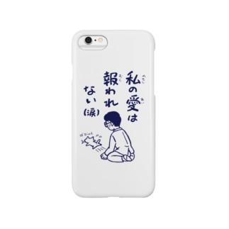 ねこ好きおやぢ Smartphone cases
