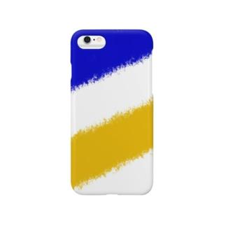 青黄 Smartphone cases
