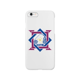パ紋No.2672 裕太利香 Smartphone cases