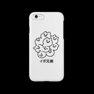 エナメルストア SUZURI店のイボ兄弟 Smartphone cases