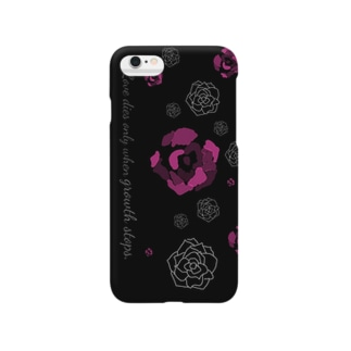 Love dies only when growth stops. Smartphone cases