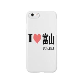 アイ ハート 富山    ( i love  富山    )   ー片面プリント  Smartphone cases