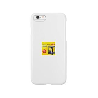 レーザー彫刻機 Smartphone cases