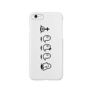 紛れ込むシーツおばけちゃん Smartphone cases