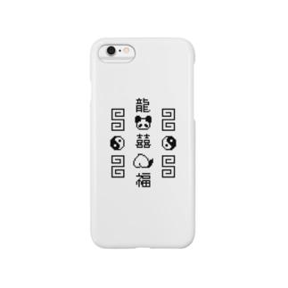 チャイナなドット絵 #黒 Smartphone cases