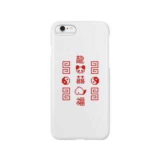 チャイナなドット絵 #赤 Smartphone cases