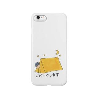 ビバークします Smartphone cases