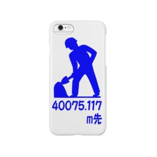 工事中 Smartphone cases
