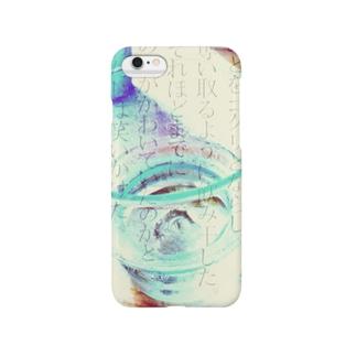水色のコップ Smartphone cases