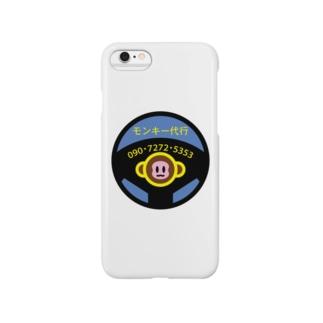 パ紋No.2677 モンキー代行 Smartphone cases