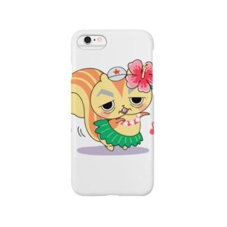 リスゴローと踊ろう Smartphone cases