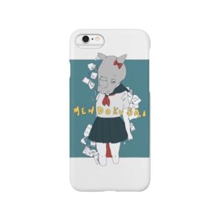 MENDOKUSAI Smartphone cases