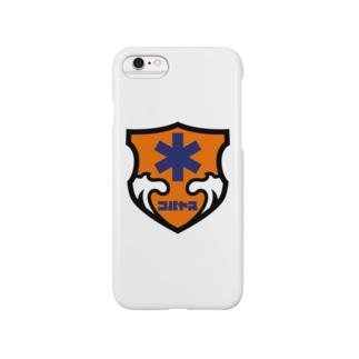 パ紋No.2679 コバヤス Smartphone cases