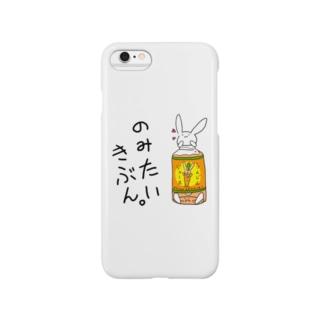 うさぎ頭族(ウットボトル) Smartphone cases