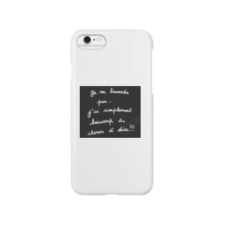 mudabanashi janai Smartphone cases