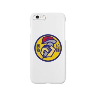 パ紋No.2684 岡松物語 Smartphone cases