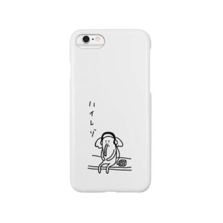 ハイレゾを堪能するゾウ・モノクロ Smartphone cases